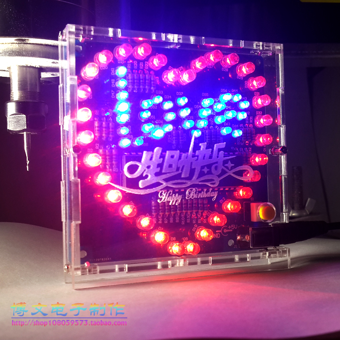 Colorful Glare 51 MCU Heart-shaped Light Water LED Lamp Lights Love Electronic Kit with LOVE Send Program дополнительная фара gofl glare of light gl lwl 10wr 3310