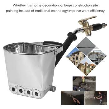Wall Mortar Sprayer Gun Stucco Shovel Hopper Ladle Cement Spray Air Plaster With Handle