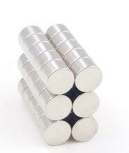 N50 5 шт. 7×5 мм супер сильным редкоземельных дисковые 7*5 мм холодильник перманентных магнит 7 мм x 5 мм Малый круглый неодимовый магнит