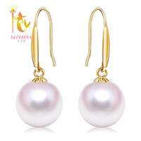 NYMPH 18K Gold Earrings Natural Pearl Jewelry 8 9mm Round White Earrings Luxurious Wedding Party Gift Women Girl E236