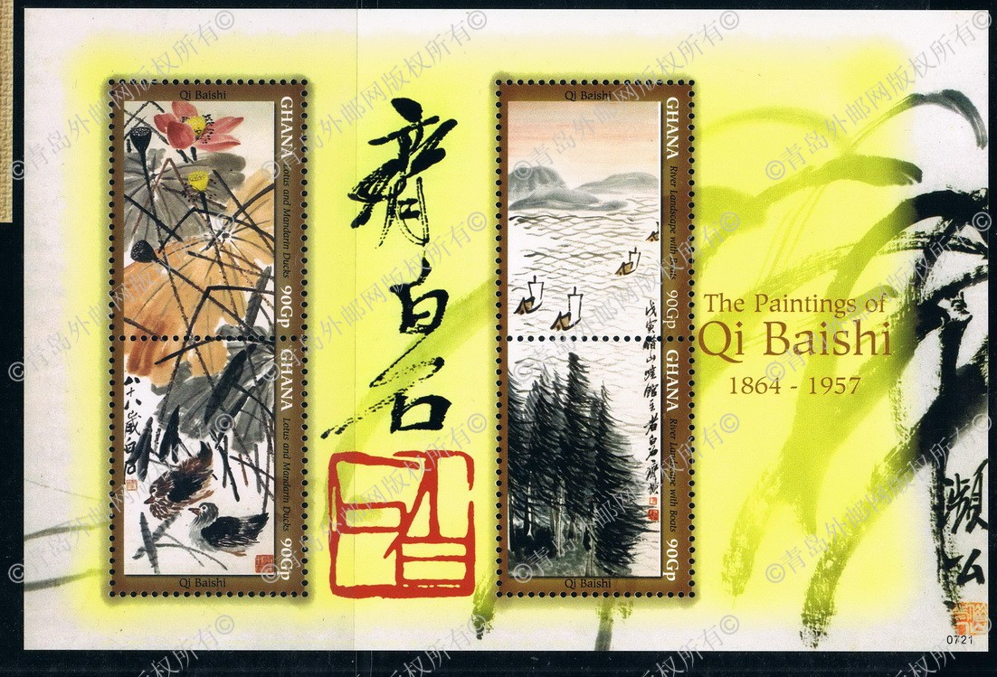 CM0248 Garner 2007 Qi Baishi paintings 1MS 0524 new stamps from 2012 ea1420 1ms new 0626 coastal bird stamps