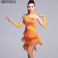 ONTFIHS Latin Dance Dress Women Tassel Elegant Sexy Tango Dress Ballroom Stage Dance Costumes  Women Latin Dress