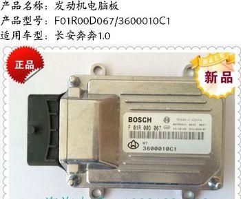 Moteur F01R00D067 / 3600010C1 / F 01R 00D 067 | ECU pour moteur 1.0 CHANA benben JL466Q