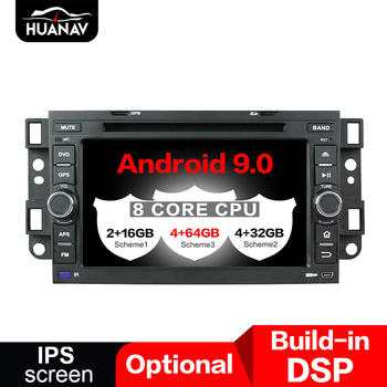 DSP Android 9 Car DVD player GPS Navigation For Chevrolet Epica/Aveo 2004+multimedia Auto Radio stereo player Head unit recorder image