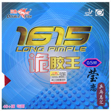 Original double fish 1615 monster table tennis rubber new type to make strange rute racket game ping pong game(China)