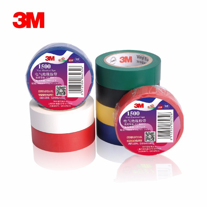 6Pcs  3M 1500 Vinyl Electrical Tape Insulation Adhesive Tape White