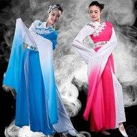 Новый Костюмы для народных китайских танцев классические танцевальные костюмы jing Hong производительность Костюмы воды рукава Yangko танцеваль...