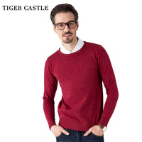 TIGER CASTLE Men Knitted Sweater Brand Quality Elastic Pullovers For Men Spring Autumn Lightweight Male Casual