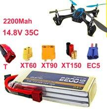 Alta taxa de bateria LIPO 4S drone aeronaves 35c 14.8 v 2200 mah li-poli 35C bateria recarregável de baixa resistência fpv bateria