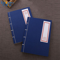 Emoshire Retro Kraft Paper 14.5*21 Traditional Note Pad Composition Book for Students Diary 1pc Chinese Style Note Book N032