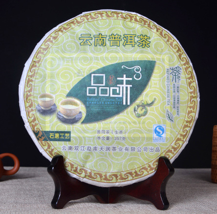 Puerh 357G Raw Tea Yunnan Menghai Mengku Puer Pu erh Lose Weight Green Food Freeshipping