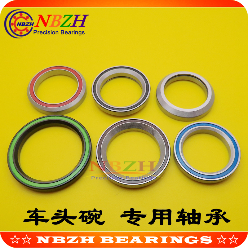Bicycle headset bearing MH-P03 MH-P03K MH-P08H7 MH-P08H8 MH-P08F MH-P04 MH-P09K MH-P16 MH-P16H8 MH-P21 MH-P22 ACB25 ACB518K T808Bicycle headset bearing MH-P03 MH-P03K MH-P08H7 MH-P08H8 MH-P08F MH-P04 MH-P09K MH-P16 MH-P16H8 MH-P21 MH-P22 ACB25 ACB518K T808