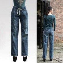 Плюс размер повседневная удобная свободные широкую ногу брюки женские прямые джинсы эластичный пояс полная длина брюки Бесплатная доставка SK6507