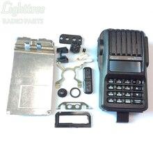 5 conjuntos x carcaça superior com chassi para icom IC V80