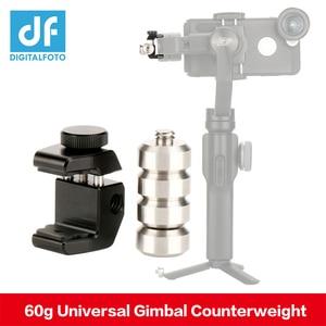 Image 1 - 60 г универсальный стабилизатор противовесов для Zhiyun Smooth 4 Q Feiyu G6 G6 Plus Dji OSMO Lens Blance Plate
