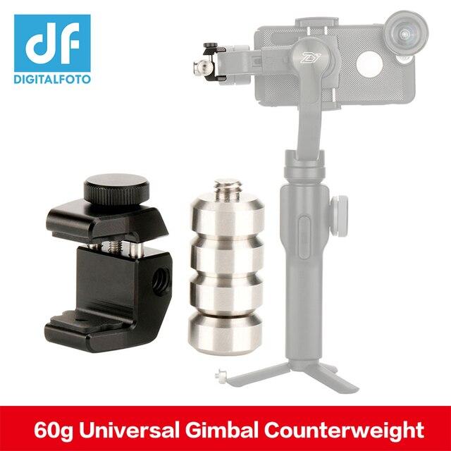60 г универсальный стабилизатор противовесов для Zhiyun Smooth 4 Q Feiyu G6 G6 Plus Dji OSMO Lens Blance Plate