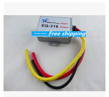STARPAD Car audio power supply noise removal filter to eliminate interference free shipping