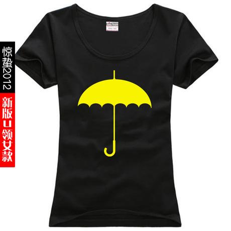 Envío libre paraguas patterm Cómo conocí A Vuestra Madre himym sitcom mujer mujer mujer de manga corta camisetas