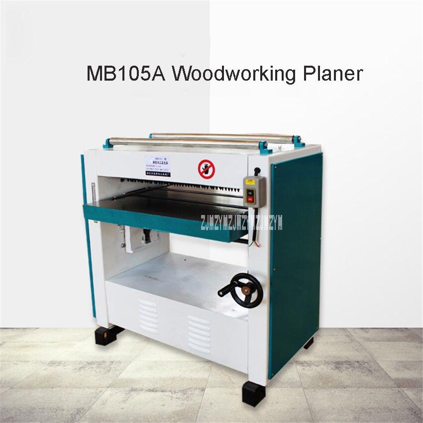 MB105A rabot à bois électrique de bureau rabot à bois simple face de haute qualité raboteuse légère 220 V/380 V 3KW 500 MM