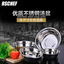1pcs Bowls Stainless Steel Baby Feeding Bowl Food Snacks Bowl Salad Mixing Bowl Kitchen Cooking Tools Food Rice Fruit Tableware