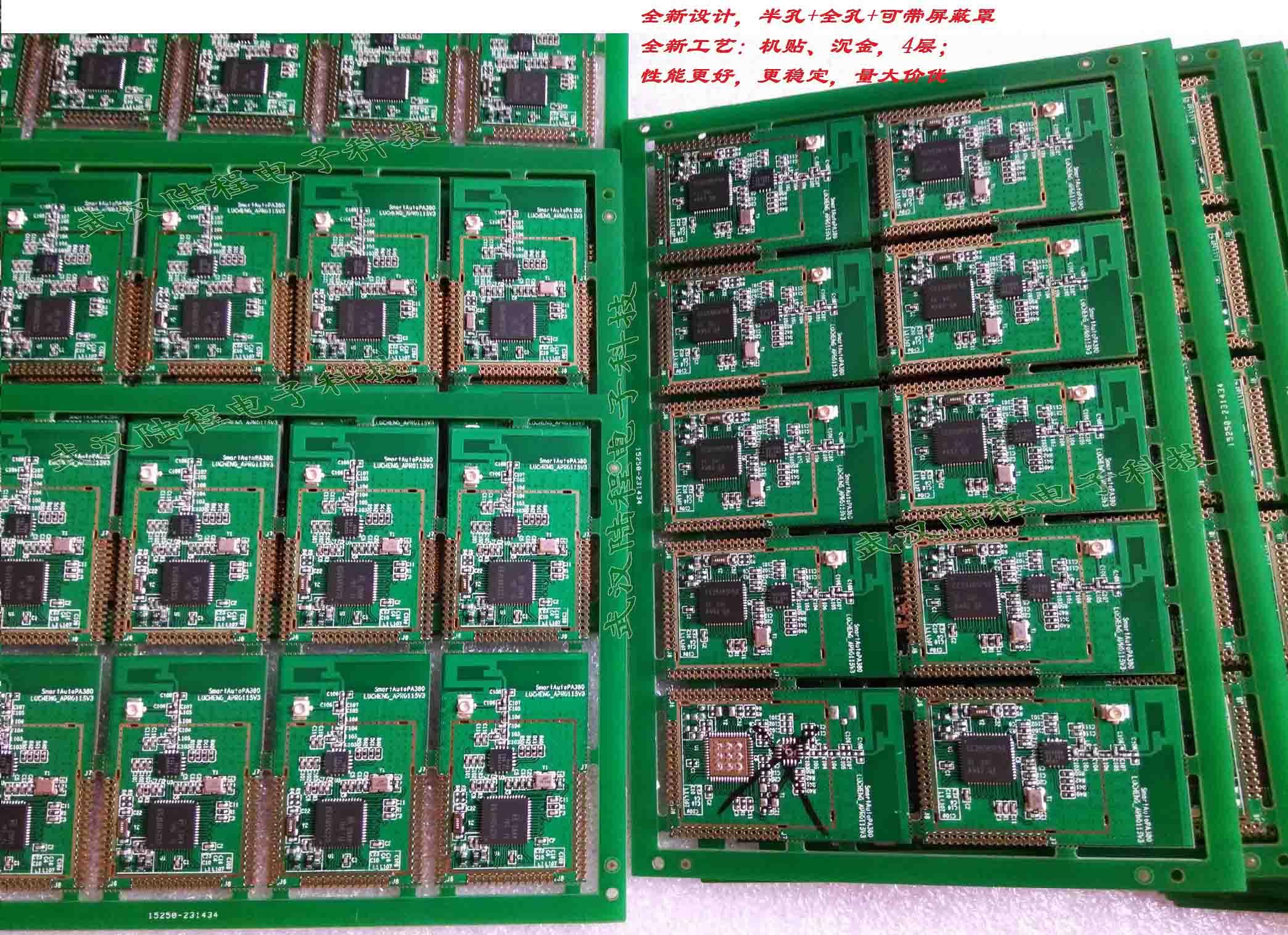 PA cc2538+cc2592 module