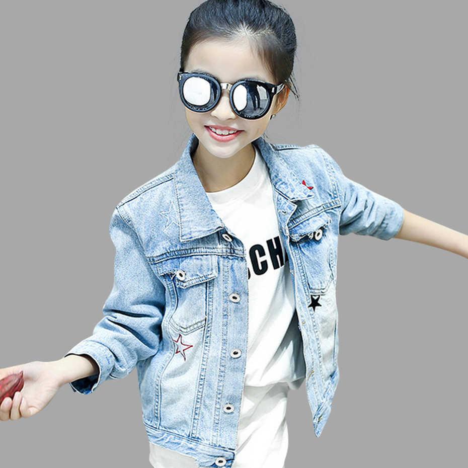 508d3892962 Подробнее Обратная связь Вопросы о Детская джинсовая куртка для ...