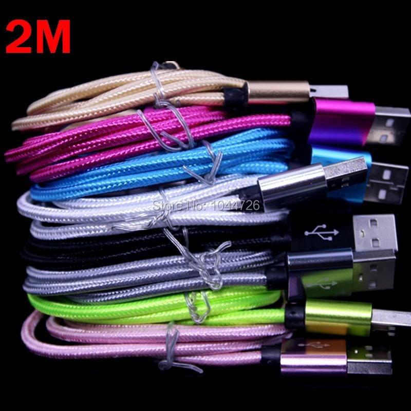 imágenes para Envío 2 m y 1 m de nylon Trenzado Micro V8 usb data cable para accesorios paquetes para samsung s3 s4 s6 s7 para blackberry htc lg 100 unids/lote