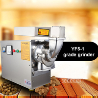 YF5 1 Continuous Feeding Flow Style Grading Type Grinder Commercial Powder Mills 110V/220V 2500W 5300 rpm 30 200 Mesh 10 50kg/h