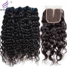 Water Wave 3 Bundles with Closure Brazilian Hair Weave Bundles Modern Show Human Hair Bundles with Closure Middle Part Non Remy(China)