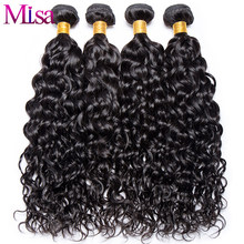 Mi Lisa Brazilian Water Wave 1 / 3 Bundle Deals 100% Human Hair Weave Bundle Remy Brazilian Hair Water Wave Hair Extensions(China)