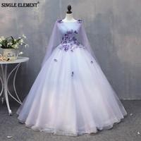 Puffy Tulle Dresses Quinceanera Dresses Sweet 16 Dresses Ball Gowns Vestidos De 15 Anos Debutante
