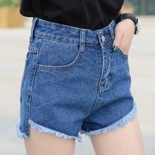 26-34 Большой Размер Шорты Женщины Высокой Талией Короткие Джинсы Женские Тонкие Летние царапинам Молнии брюки Гир Шорты Истинные Blue Jean