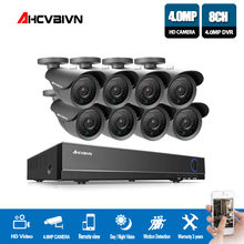 New Super Full HD 8CH AHD 4MP Home Outdoor CCTV Camera System 8 Channel Surveillance security camera kit with dvr hkixdste home ahd 8ch white 1200tvl 1 0mp hd outdoor security camera system 8 channel cctv surveillance dvr kit sony camera set