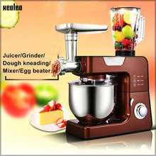 XEOLEO Planetary Food Mixer Meat Grinder Food blender Egg beater Dough mixer with Stainless steel Bowl Food processor 5.5L 1000W недорого