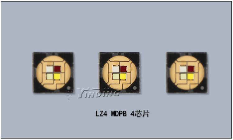 LZ4-MDPB4RGBW_09