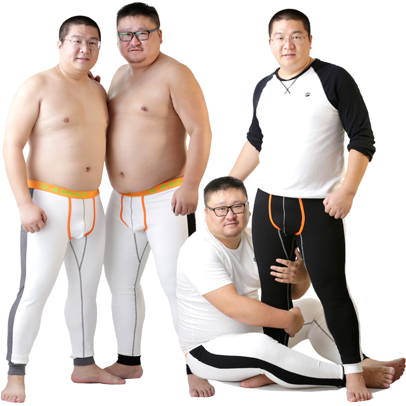 New Spring Autumn Men s Warm Gay Bear Claw Paw Underwear Plus Size Long Johns Thermal