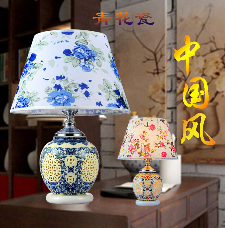 Beautiful chinese blue and red porcelain ceramic vase table lamps free shipping TL1009 free shipping magnetize for screwdriver plus porcelain degaussing degaussing minus porcelain disassemble charge sheet
