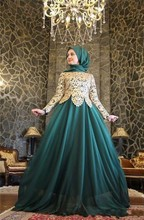 robe de soiree 2016 Arabic Muslim Formal Evening Gowns Lace Turkish Women Clothing Long Sleeve Lace Hijab Evening Dresses