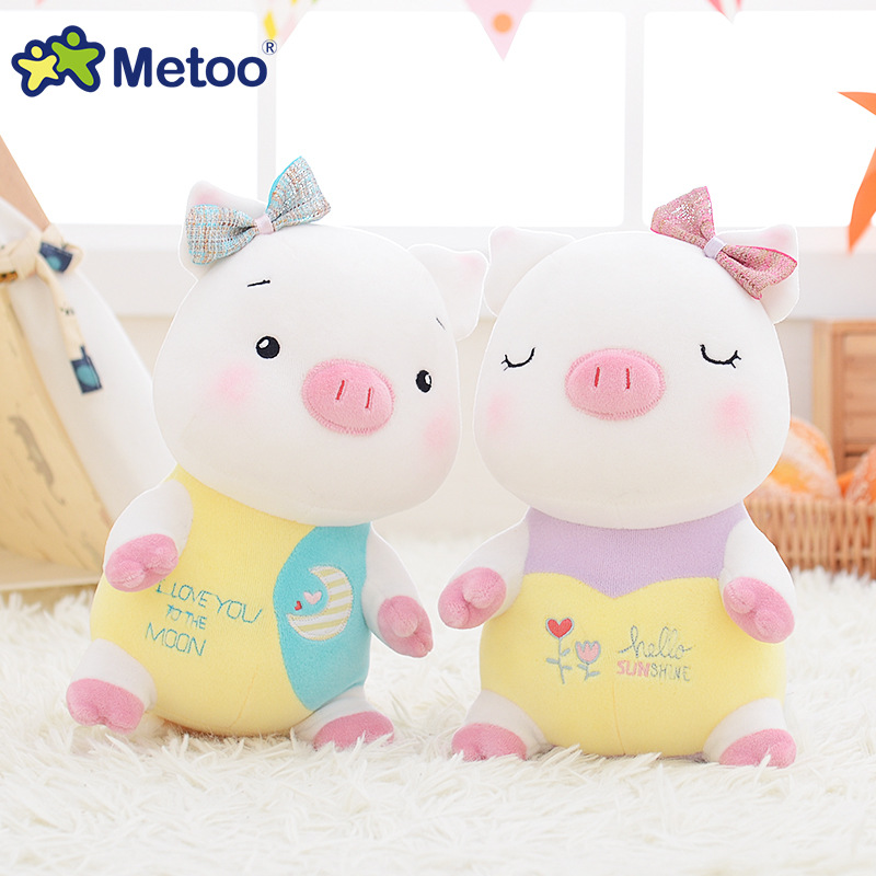 9 Inch Plush Cute Stuffed Brinquedos Baby Kids Toys for Girls Birthday Christmas Gift Bonecas Appease Pig Metoo Doll 50pcs tip107 to 220