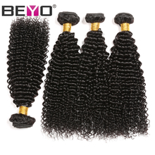 Mongolian Afro Kinky Curly Hair Bundles 100% Human Hair Bundles 1/3/4 Bundle Deals Non Remy Hair Weave Bundles Beyo Hair