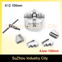 CNC 4th axis / A axis 100mm 4 jaw Chuck self-centering manual chuck four jaw for CNC Engraving Milling machine CNC Lathe Machine
