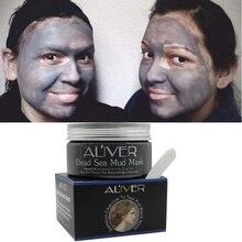 Грязь Мертвого моря маска для тела лица Spa лучший редуктор пор и минимайзер для лечения акне угрей жирной кожи подтягивает кожу