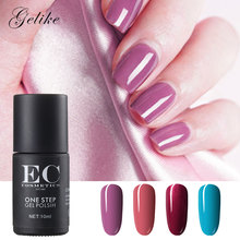 Gelike  UV LED One Step Gel 10ML Polish Gel Nail Polish  Gel Polish  Nail Art  Uv Gel Nail Polish  Nail Gel sample of the gel polish from cola