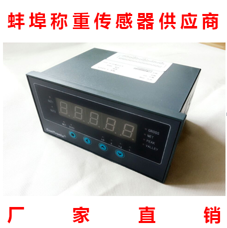 CHB intelligent display instrument weighing instrument to pull the instrument of high precision simple type