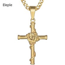 Eleple Stainless Steel Rose Cross Necklaces for Men and Women Retro Party Gift Celebration Necklace Jewelry Manufacturers S-N580