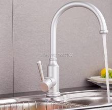 Алюминий космоса скидка смесители для кухни раковина кран смешивания водопроводной воды бассейна ванной смесители краны кухня светодиодная насадка на кран