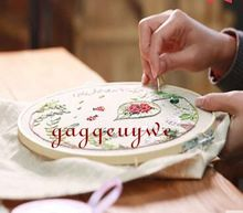 Beginner diy hand embroidery three-dimensional cloth material with wood frame not the Finished product