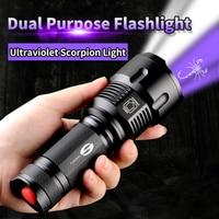 SHENYU Black Light Flashlight Ultraviolet Scorpion Torch 26650 Zoom Waterproof T6 2000LM 3 Mode Light For 3x AA batteries