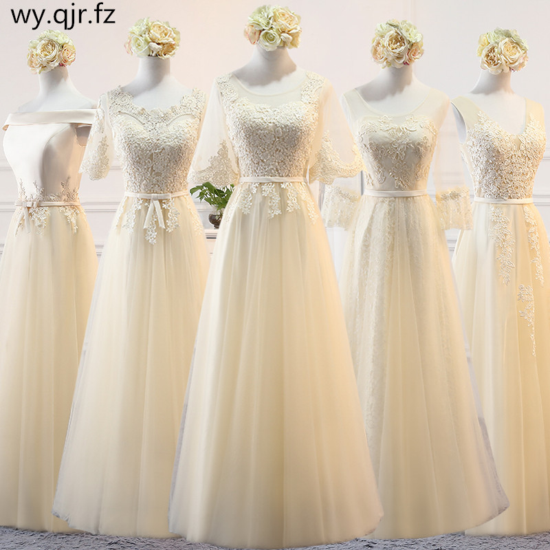 MSY03#Champagne Lace Up Bridesmaid Dresses Long Middle Short Style Wedding Party Dress Prom Gown Wholesale Women Clothing China