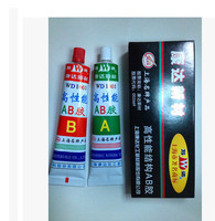 Shanghai Kangda Wanda WD1001 high performance acrylic glue fast solid structure high temperature resistant 1PCS ab